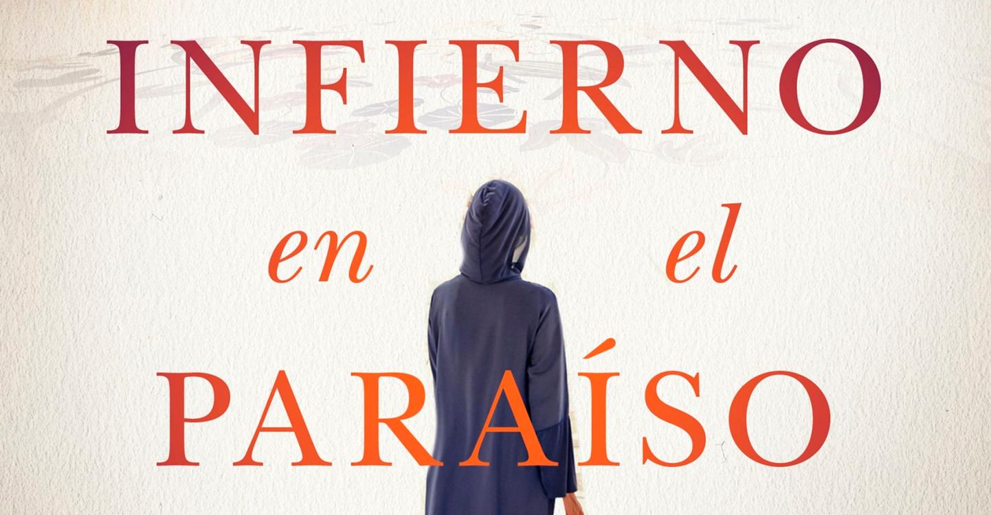 """La biblioteca recomienda en septiembre… """"Infierno en el paraíso"""" de Clara Sánchez"""